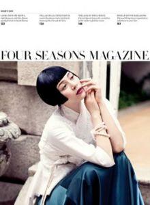 20150916_Four-Seasons-Cover
